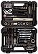 Набір ручних інструментів 141 предмет, фото 3