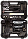 Набор ручных инструментов 141 предмет, фото 3