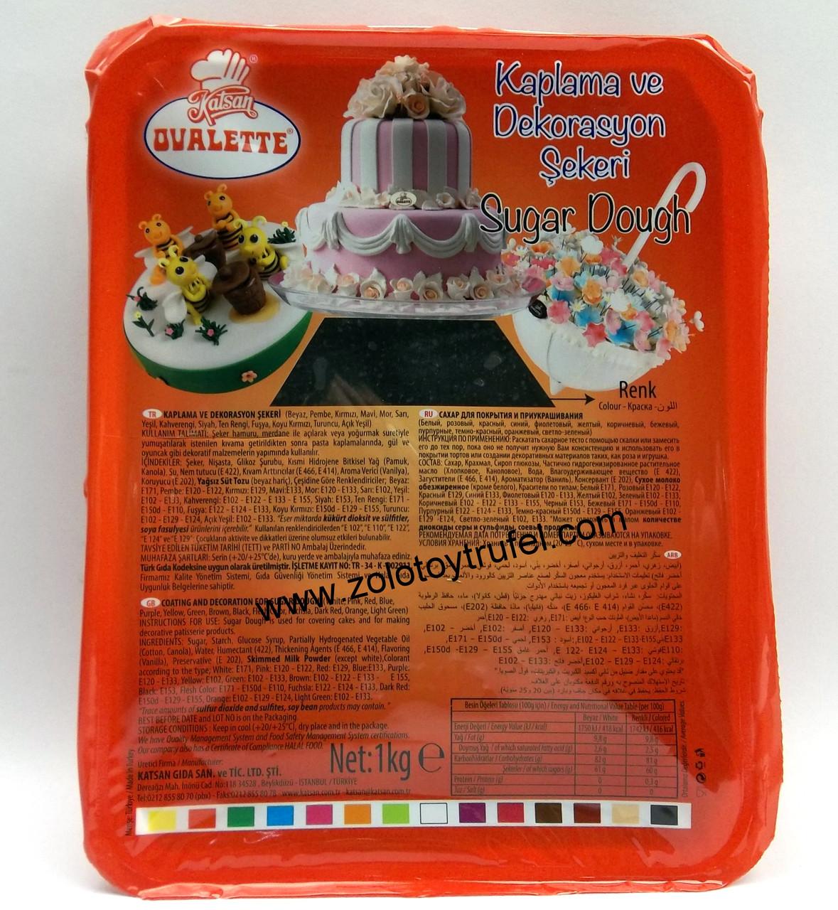 Мастика сахарная Вуаль черная 100 г, Katsan Ovalette