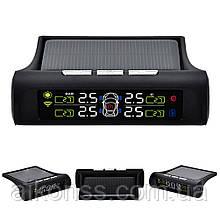 Сонячний TPMS LCD авто контроль тиску в шинах Система + 4 зовнішніх датчика