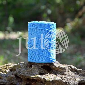 Шпагат 3 мм - 200 метров (полипропиленовый)