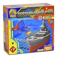 """Игра 7232 """"Морский Бій"""" (12) в коробке """"FUN GAME"""""""