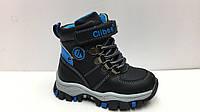 Детские зимние ботинки для мальчика Clibee размеры 21-26