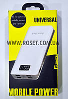 Портативное зарядное устройство UKC 50000 mAh Power Bank