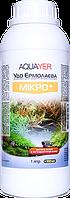 Удобрения для растений МИКРО+ 1л, препарат для растений, AQUAYER Удо Ермолаева  в аквариум