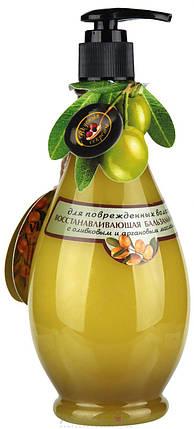 Бальзам-маска відновлююча для пошкодженого волосся з оливковою і аргановою олією 400 мл VivaOliva, фото 2