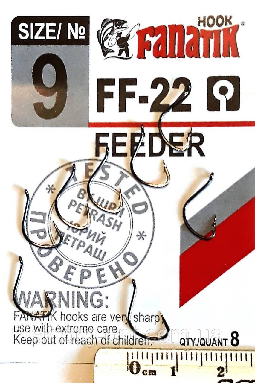 Крючок Fanatik FEEDER F-22 №9