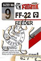 Крючок Fanatik FEEDER F-22 №9, фото 1