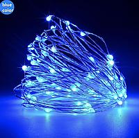 Новогодняя cветодиодная гирлянда проволка на батарейках LED 100 лампочек: длина 10м, синий цвет