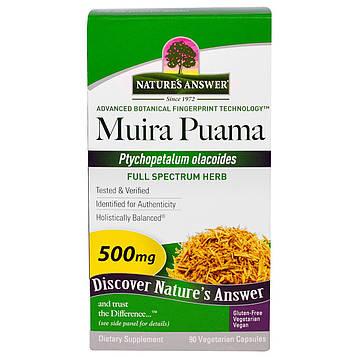 Natures Answer, Muira Puama, Ptychopetalum Olacoides, 500 мг, 90 вегетарианских капсул