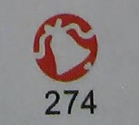 Дырокол фигурный для детского творчества JF-823C №274 Колокольчик