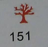 Дырокол фигурный для детского творчества JF-823C №151 Дерево