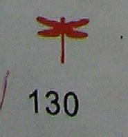 Дырокол фигурный для детского творчества JF-823C №130 Стрекоза