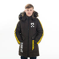 "Зимняя куртка ""Вениамин""34,40,42, фото 1"