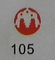Дырокол фигурный для детского творчества JF-823C №105 Два зверька