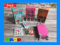 Набор кукла LОL Surprise с чемоданом ММ 53