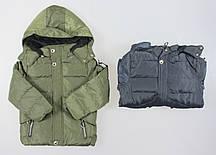 Куртка утепленная для мальчиков Nature , 3-8 лет. Артикул: RSB5510 {есть:3 года,4 года}