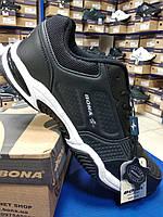 Стильные кожаные кроссовки унисекс Бона (р.36-46)