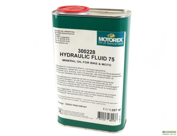 Тормозная минеральная жидкость - Motorex Hydraulic Fluid 75 1 л