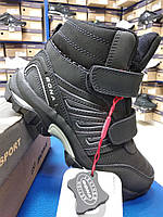 Зимние ботинки для детей Bona