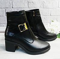 Женские ботинки натуральная кожа. Обувь Днепр., фото 1