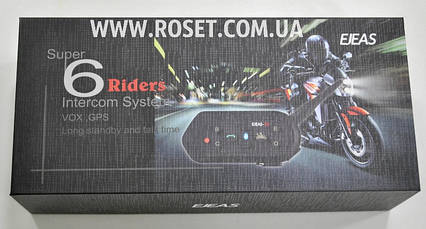 Интерком мотоциклетный мотогарнитура - Super 6 Riders Intercom System Ejeas, фото 2