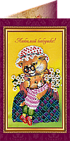 Набор для вышивки бисером открытка Любимой бабушке