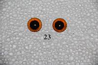 Глазки живые, карие,  d 18 мм., №23.