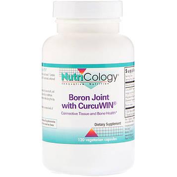 Nutricology, Бор для суставов с CurcuWin, 120 вегетарианских капсул