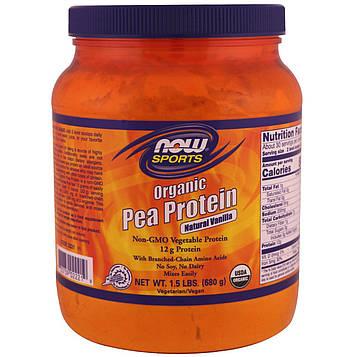 Now Foods, Спорт, органический гороховый белок, натуральная ваниль, 1,5 фунтов (680 г)