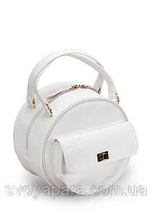 Женская сумочка белого цвета круглая из натуральной кожи с одним основным отделением