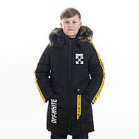 "Зимняя куртка ""Вениамин"",Новинка ,Зима 2019 года, фото 1"