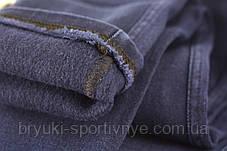 Джинсы женские зимние на флисовой подкладке Kenalin , фото 3