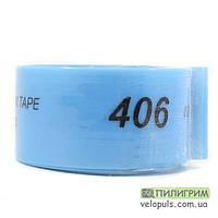 Ободная лента 20 - Schwalbe Polyurethan SUPER H.P.  (флиппер для велосипеда) 25 мм