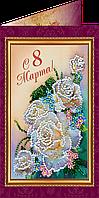 Набор для вышивки бисером открытка 8 - Марта - 1
