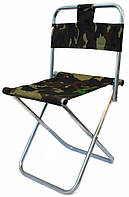 Для отдыха, стулья, раскладные стулья, для кемпинга, стулья для пикника, Стул складной со спинкой