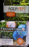 Лечение болезней рыб Гексаметрил, заболеваний, против паразитов, дырки, гексаметоз AQUAYER