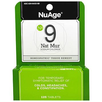 Hylands, NuAge, № 9 Nat Mur (хлорид натрия), 125 таблеток
