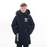 "Зимняя куртка ""Вениамин"" 34,36,38, фото 1"
