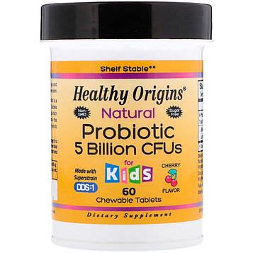 Healthy Origins, Natural Probiotic, Kids, Cherry Flavor, 5 Billion CFU, 60 Chewable Tablets