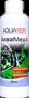 Лечение болезней рыб Аквамед 100мл, заболеваний, против паразитов,AQUAYER