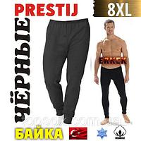 Мужские штаны-кальсоны подштанники байка х/б PRESTIJ Турция чёрные 8XL  МТ-1466