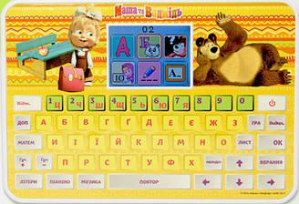 Развивающий планшетный компьютер Маша и Медведь Лептопчик озвучен по-украински  MM-773-U