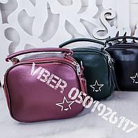 Сумка натуральная кожа  KT32270 кожаные сумки Украина , фото 1