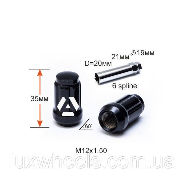 Гайка шлицевая A211445SD BA M12х1,5х35мм Конус Черный Хром