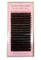 Коричневые ресницы Nagaraku 0,1 D 9 (16 линий)