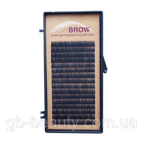 Искусственные волоски для бровей (WOWBROW, один размер, черные 0,07 J 6 (16 линий)