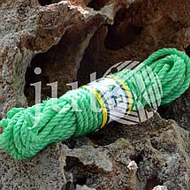 Шнур 6 мм - 10 метров (полипропиленовый), фото 2
