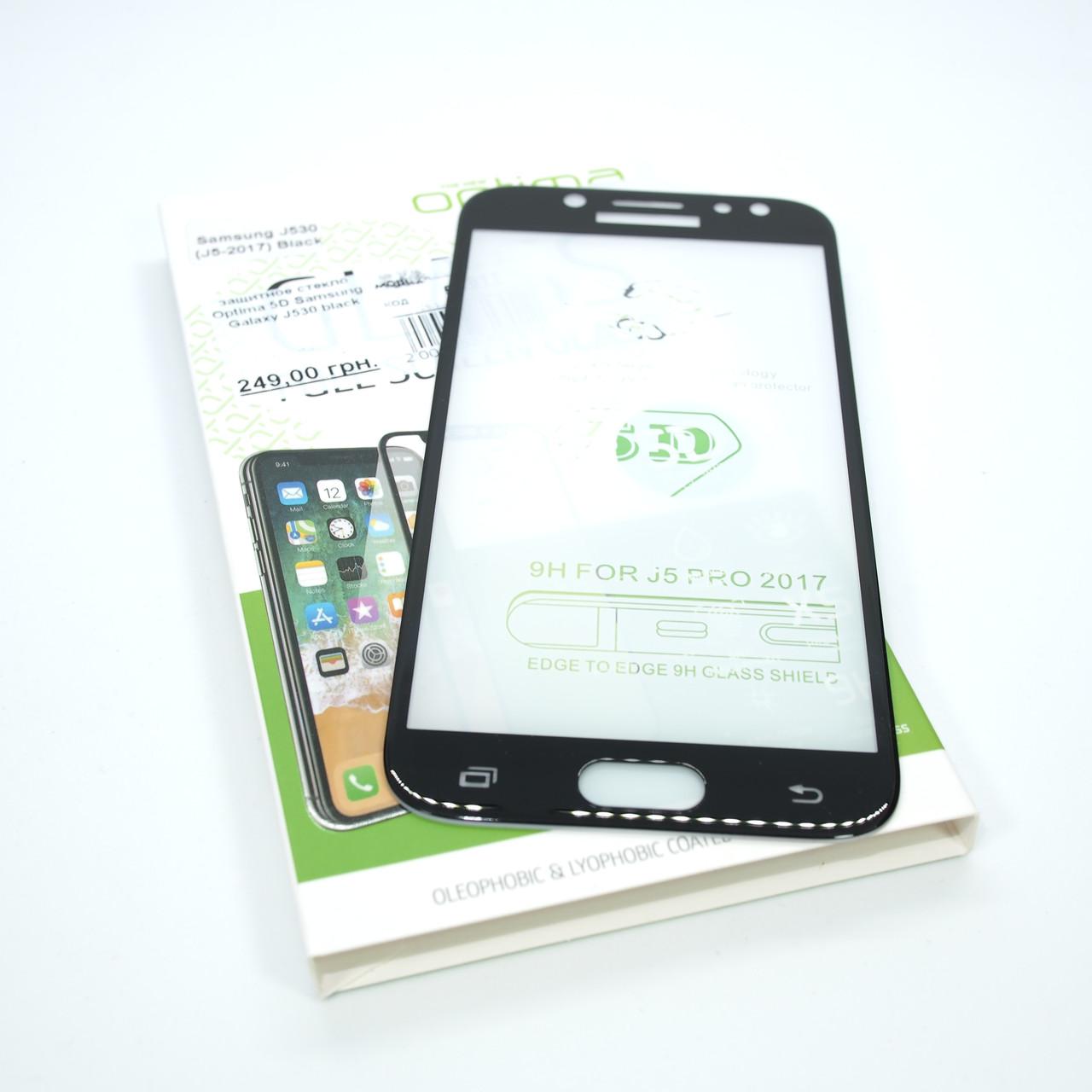 Защитные стекла и пленки для Samsung Galaxy Optima 5D J530 black