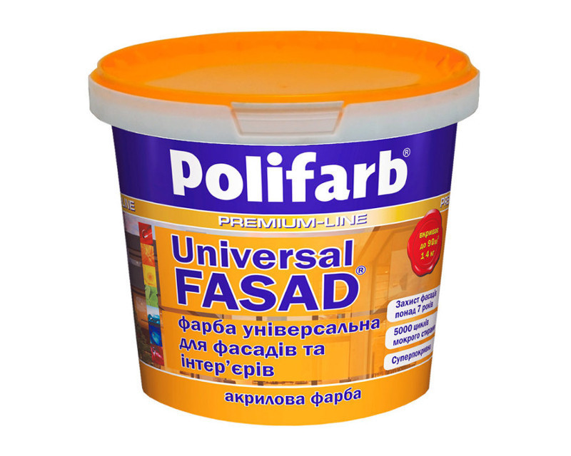 Краска акриловая POLIFARB УНIВЕРСАЛФАСАД  фасадная, белая, 14 кг